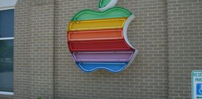 La gran Manzana en eBay
