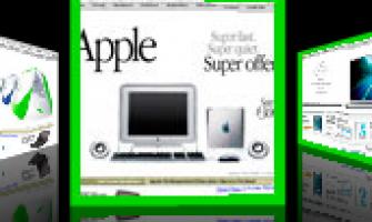 La Historia de Apple y su página web