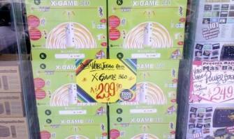 Consolas de «última» generación a 300 pesos…