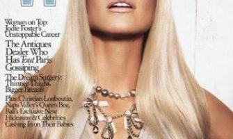 ¿Qué demonios le pasó a Gwyneth Paltrow?