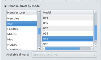 Xorg.conf gráfico en el Ubuntu 7.10