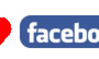 Grupo de Estrafalarius en Facebook