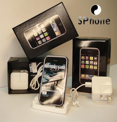 sphone.jpg