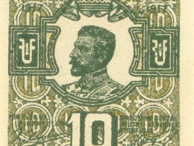 El billete más pequeño del mundo