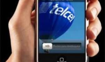 ¿El iPhone en México para junio?