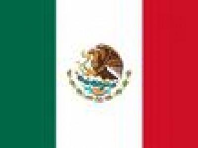 México podría cambiar de nombre