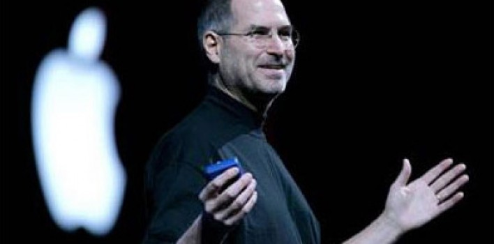 Steve Jobs no estará en la MacWorld 2009
