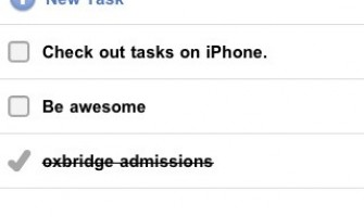 Gmail ya tiene «lista de tareas» para el iPhone