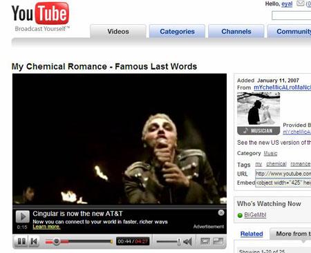 InLine YouTube Ads