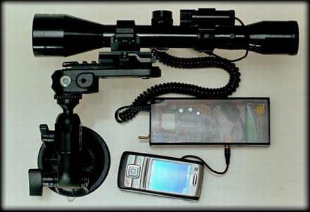 Láser para desactivar cámaras de seguridad (activado por SMS)