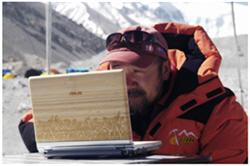 Asus EcoBook la computadora de bambú