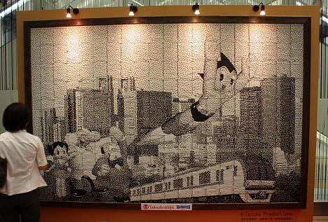 Astro Boy hecho con boletos del metro